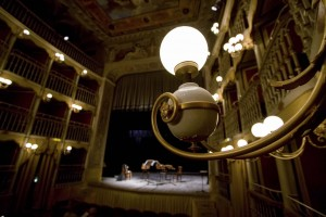 [cml_media_alt id='1025']Teatro Francesco Torti - Bevagna[/cml_media_alt]